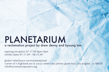 Invitation to Planetarium